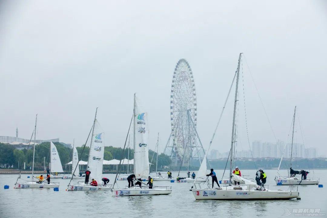 第十一届城际内湖杯金鸡湖帆船赛开赛 苏州成为中国城市帆船版图新活跃点w2.jpg