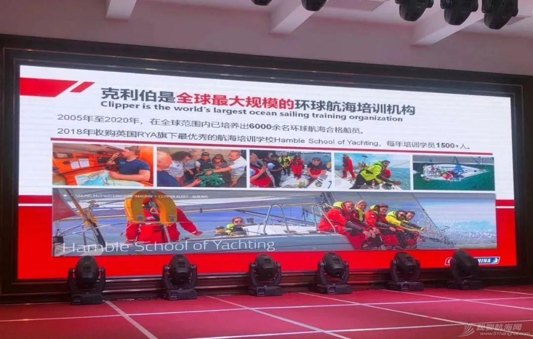 克利伯中国受邀参与辽宁省体育产业发展大会w4.jpg