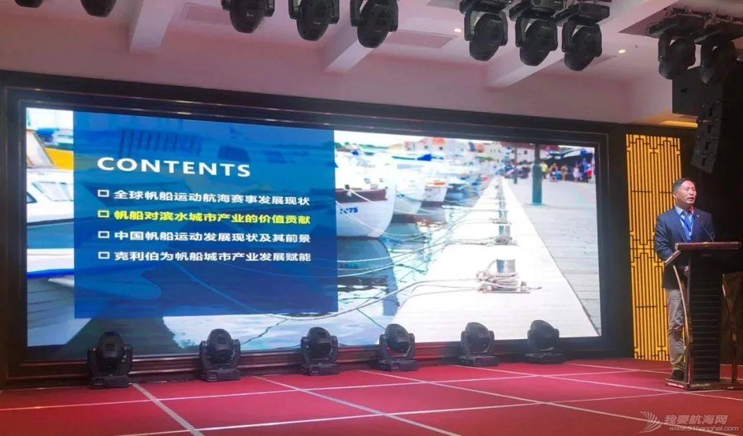 克利伯中国受邀参与辽宁省体育产业发展大会