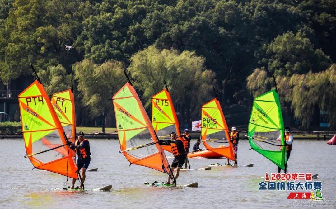 帆板老将展英姿 第三届全国帆板大师赛上海松江月湖收帆w2.jpg