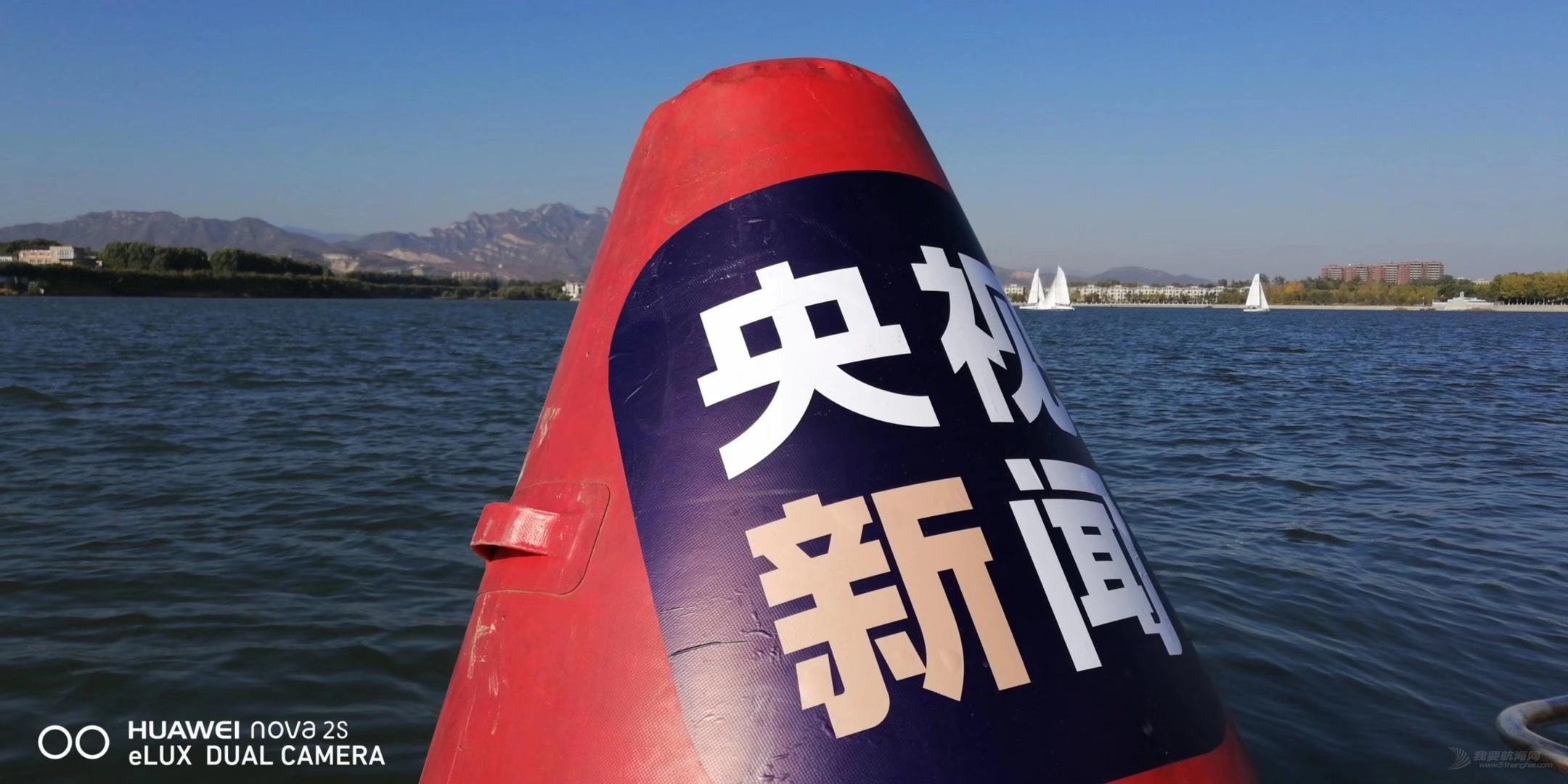 新尝试新收获——第二届北京国际帆船公开赛纪实