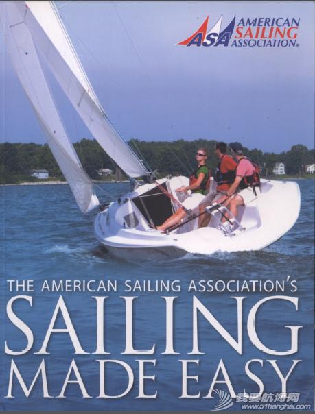 ASA帆船驾驶培训营!让你轻松学会驾驶帆船!