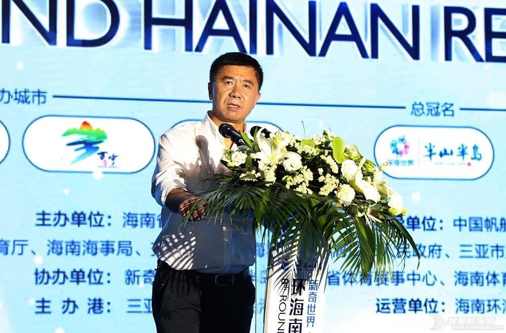 李全海当选世界帆联主席w5.jpg