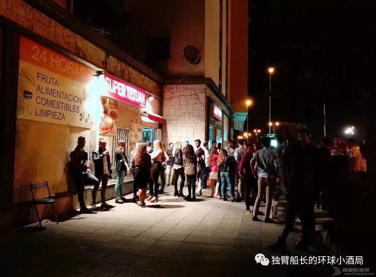 没有女厕所的直布罗陀,午夜我们闯入了几百个少男少女的秘密集会w19.jpg