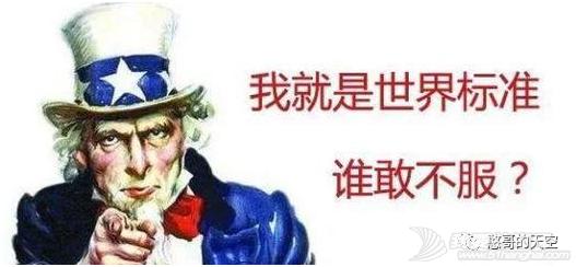 《海洋强国是怎样炼成的》之总结篇 ——中国建设海洋强国:任重而道远 第八十六章:建设海洋强国:前路险峻艰难(二)w1.jpg