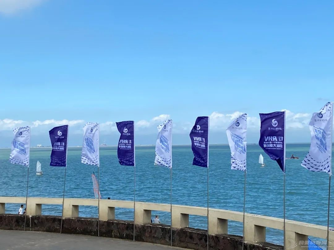 2020海帆赛海口赛程集结完毕,60支赛队蓄势待发w6.jpg