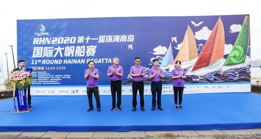 精彩开战|中国体育彩票杯2020海帆赛海口赛程启幕