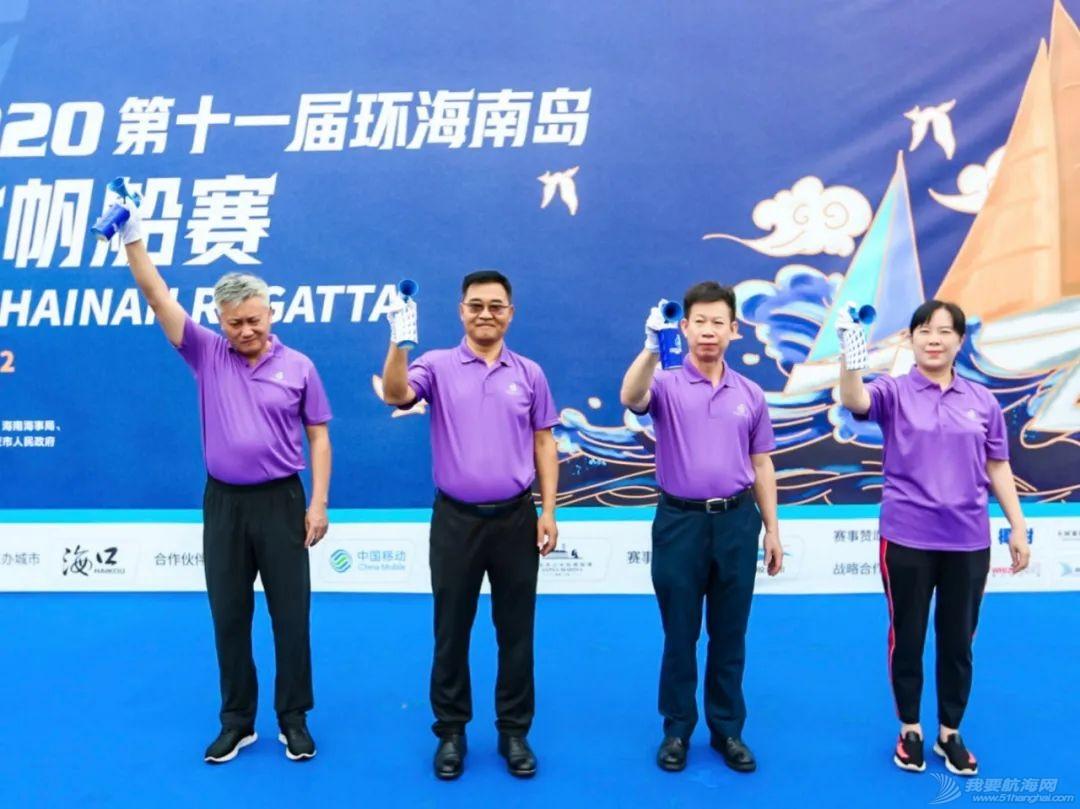 精彩开战|中国体育彩票杯2020海帆赛海口赛程启幕w6.jpg
