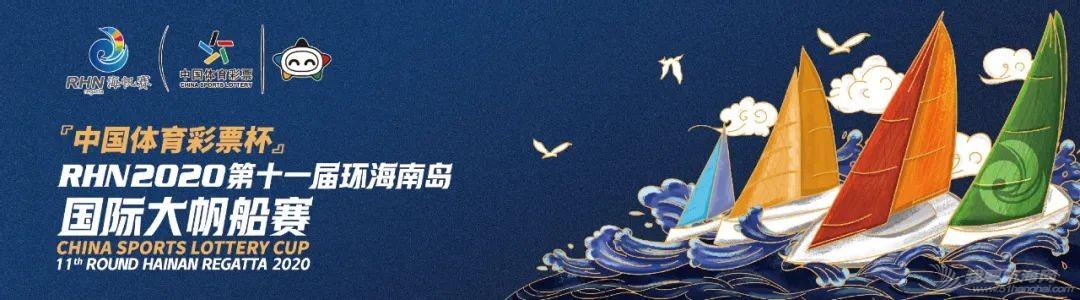 【赛队巡礼】我们都是向往大海、热爱自由的帆船人