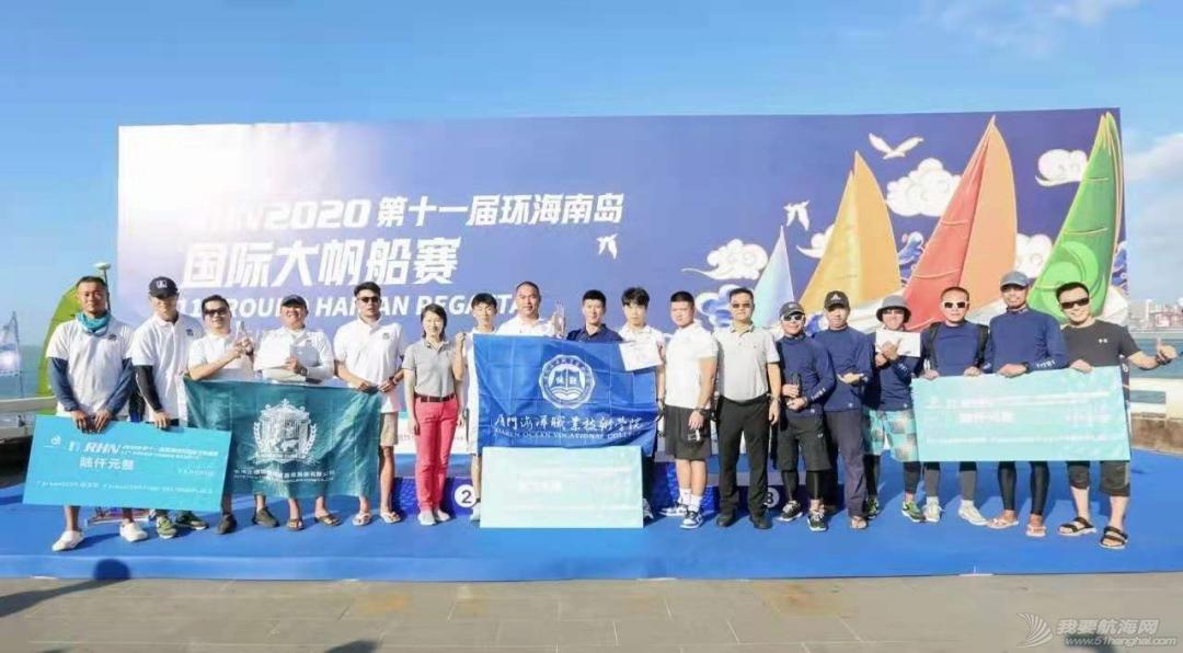 中国体育彩票杯2020海帆赛海口赛程收官w2.jpg