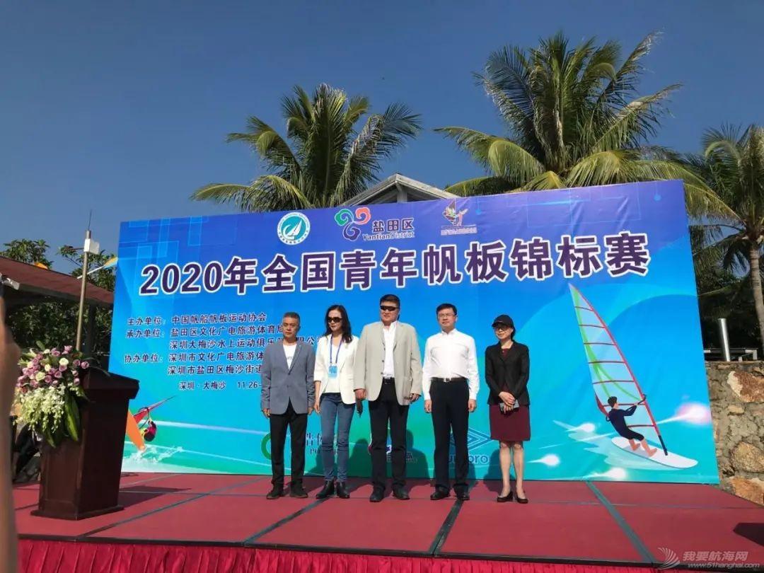 2020年全国青年帆板锦标赛深圳盐田拉开帷幕w1.jpg