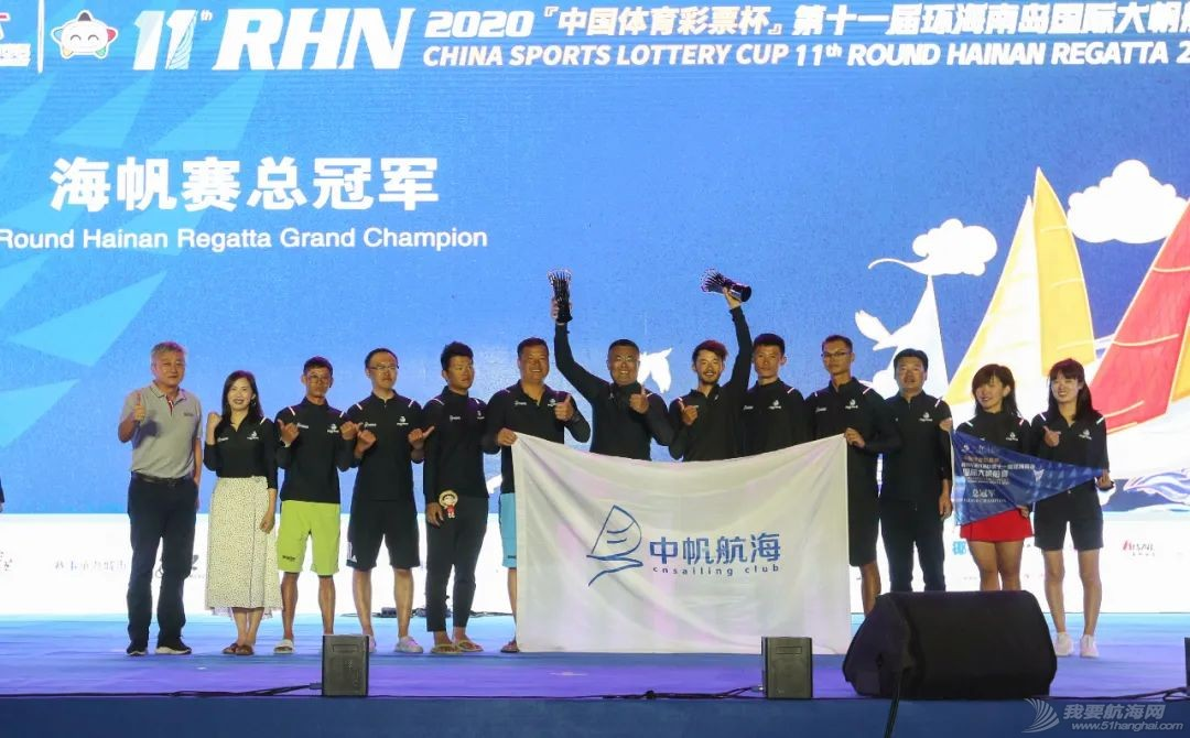 中国体育彩票杯2020海帆赛圆满落幕w5.jpg