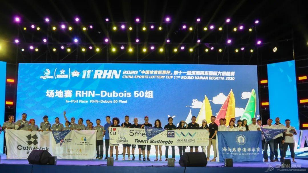 中国体育彩票杯2020海帆赛圆满落幕w9.jpg