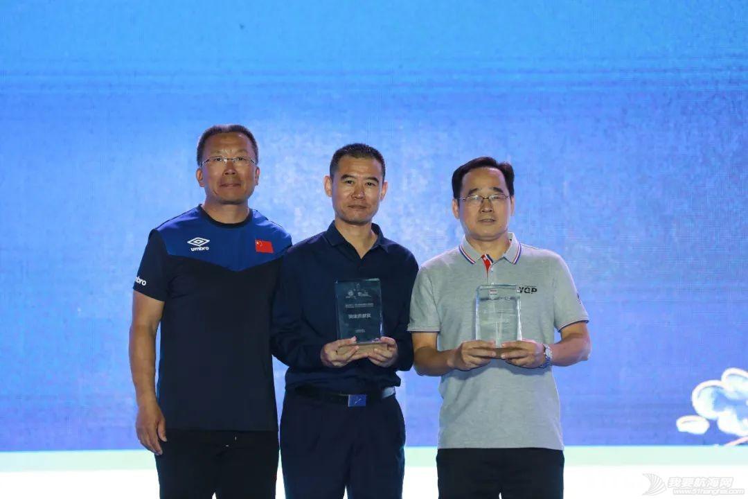 中国体育彩票杯2020海帆赛圆满落幕w14.jpg