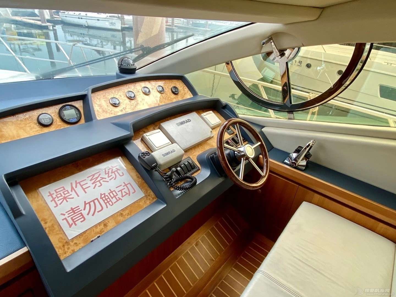 使用,2012年产,游艇,台湾,CCS 2012年产43尺台湾游艇  105818ojdij2wrvj2r26r9