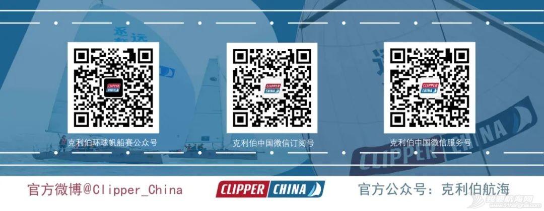 """克利,帆船,nbsp,环球,中国 """"职""""等你来,乘风破浪  094314x299ewv52511h52w"""