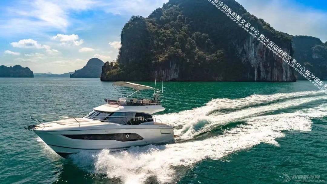 2016年产法国进口42尺游艇出售