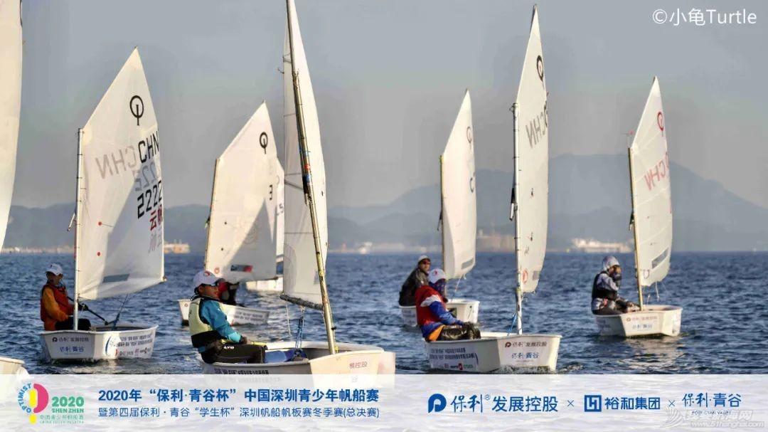 扬帆追逐新年的光 多地举办帆船赛事共庆元旦w2.jpg