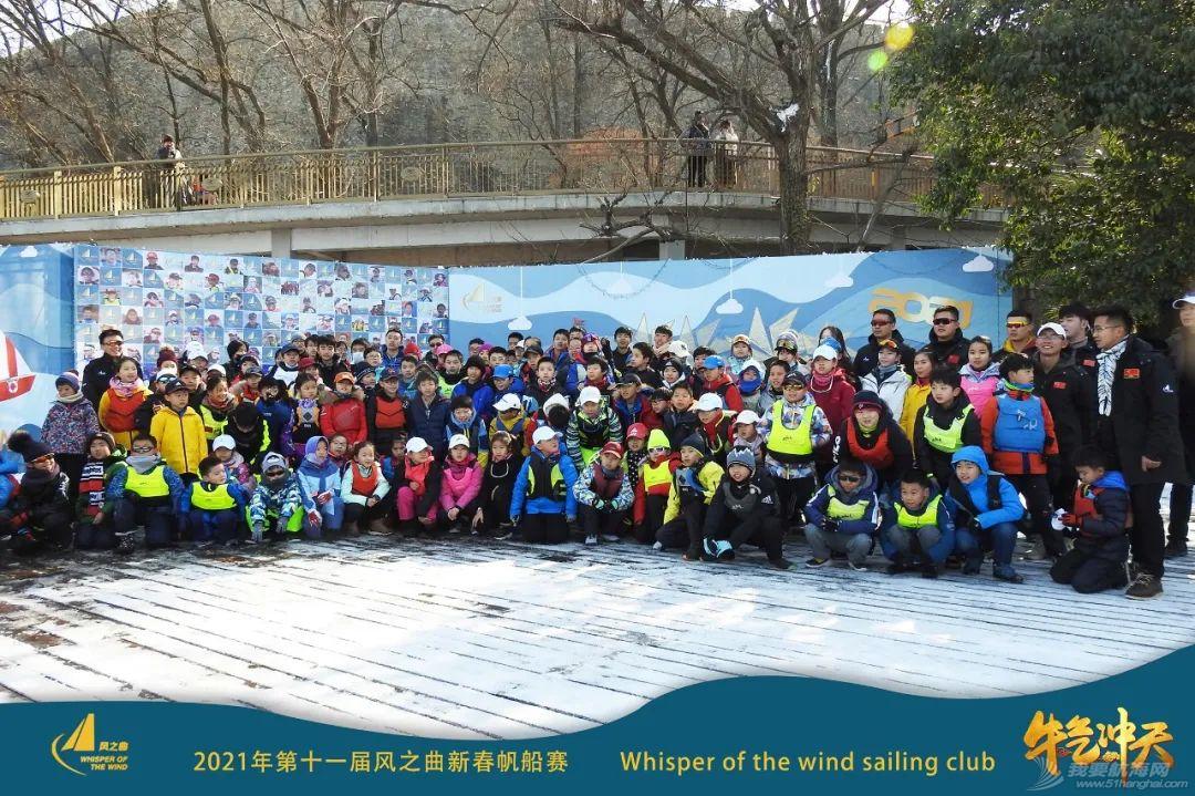 扬帆追逐新年的光 多地举办帆船赛事共庆元旦w5.jpg