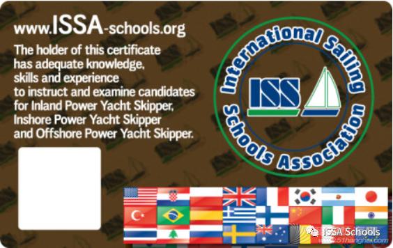 ISSA近海船长(动力船)教练-45小时培训课程w3.jpg
