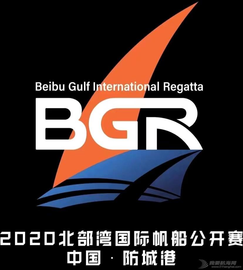 nbsp,广西,帆船,级别,岭南 你若喜欢海  我会一直浪  ——2020北部湾国际帆船公开赛Hobie级别回顾  110942rj7uu7tpqiaau11i