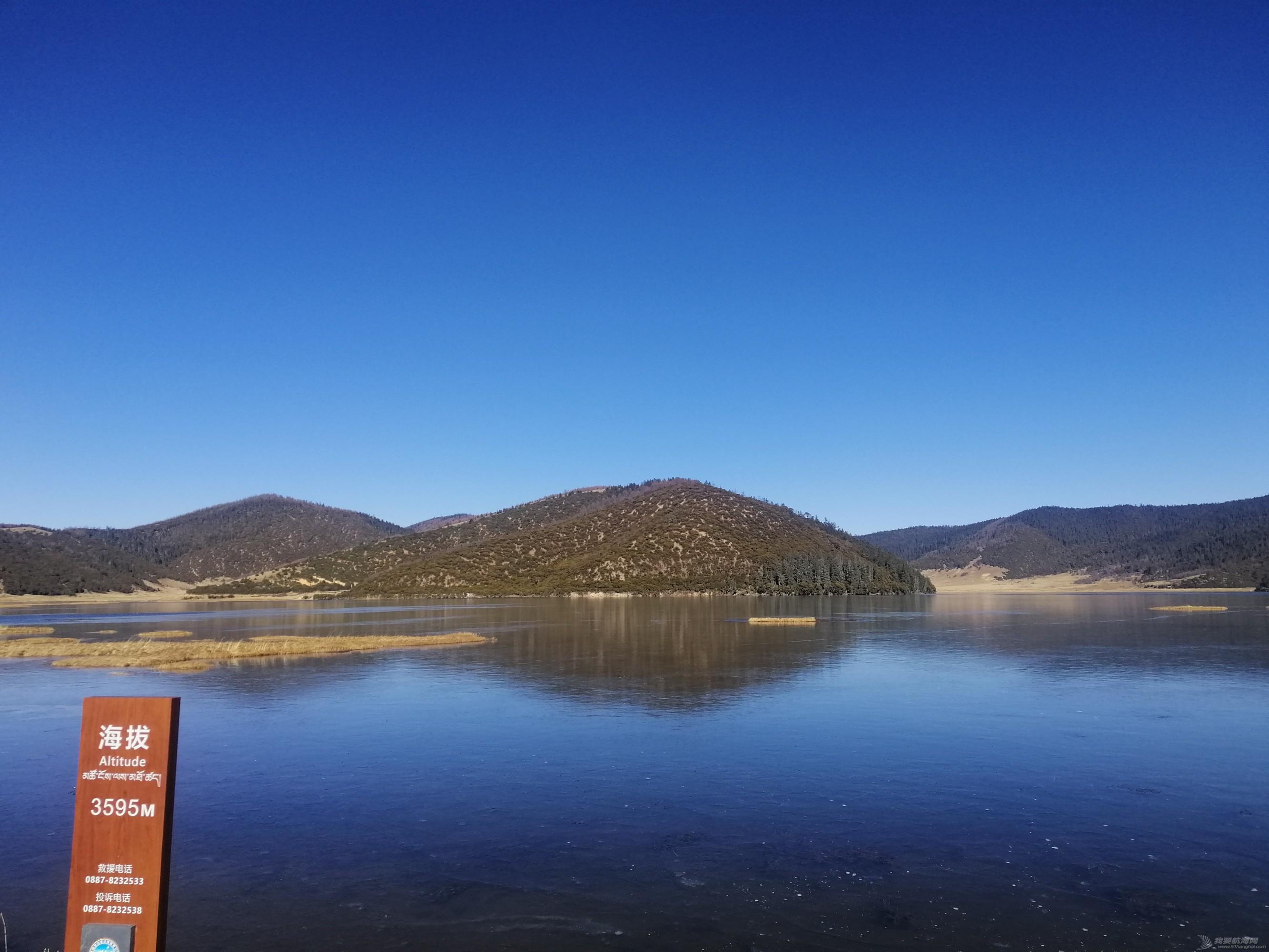 属都湖2.jpg