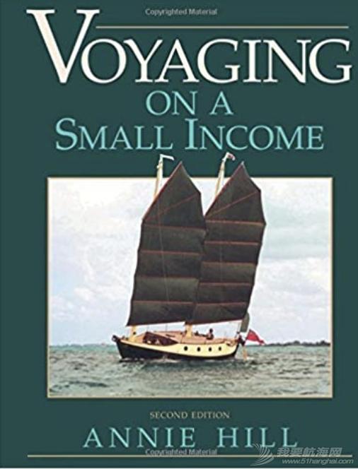 中式帆船书籍——中式帆船协会推荐