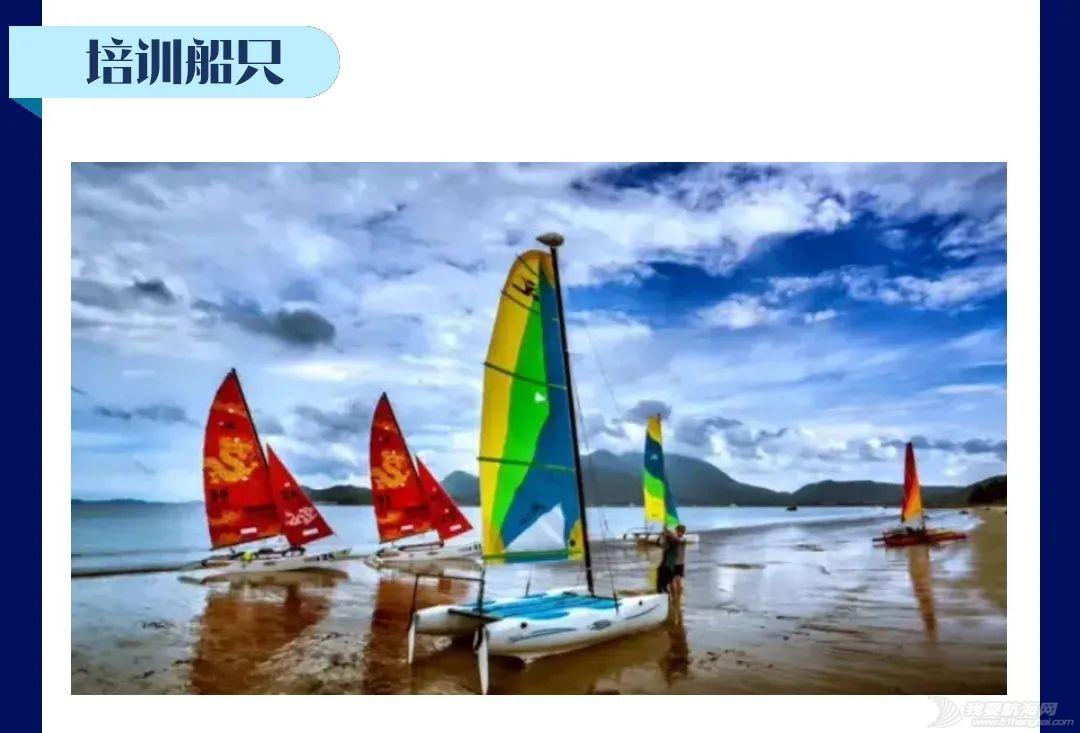 【ISSA小帆船课程】学员招募2021w17.jpg