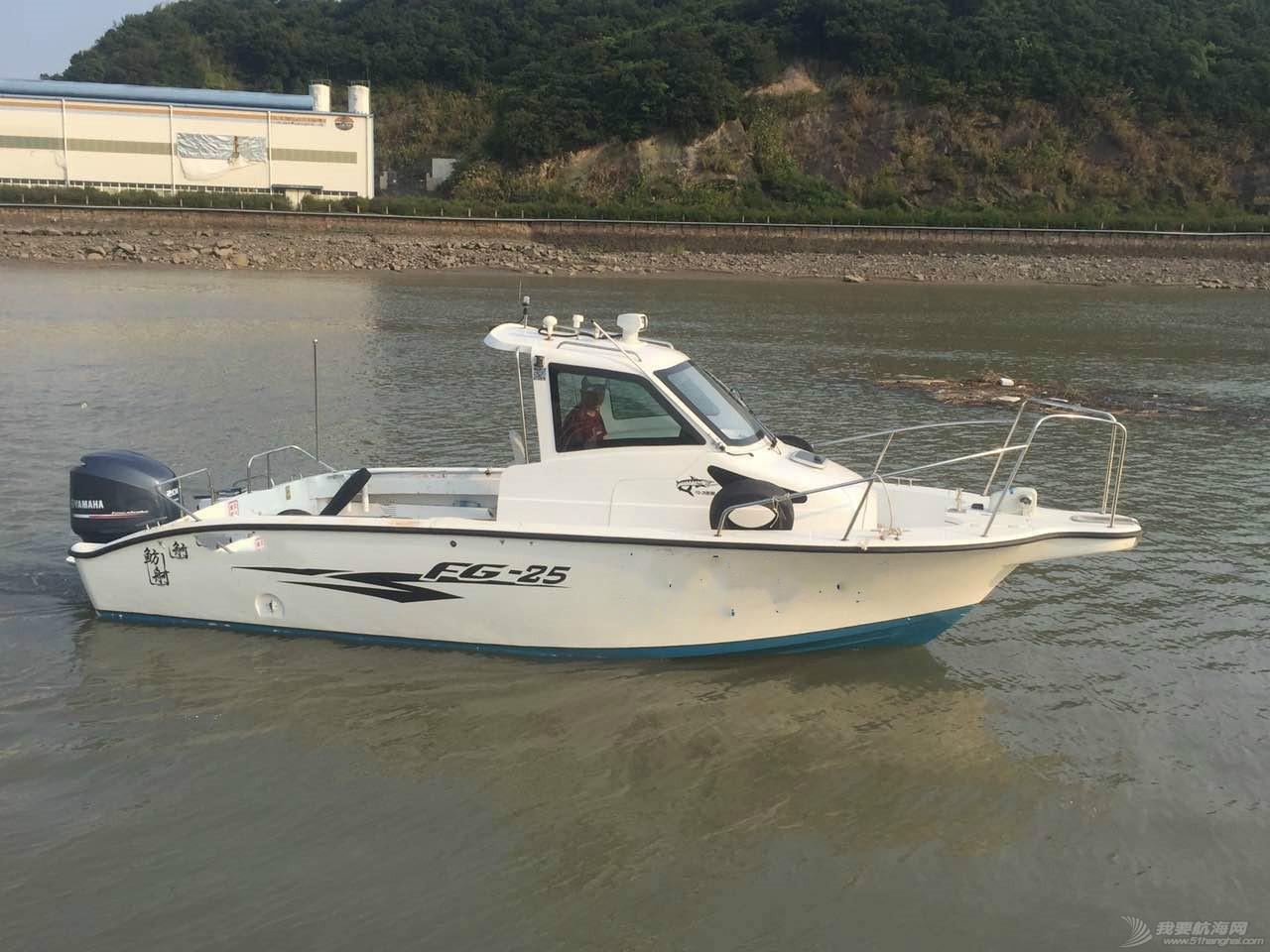 7.5米带有效三证国产钓鱼艇