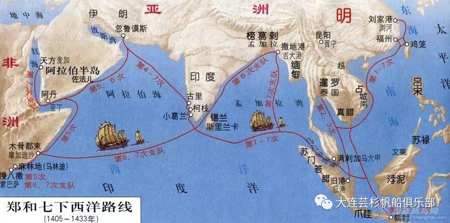 航海课堂-校园篇w3.jpg