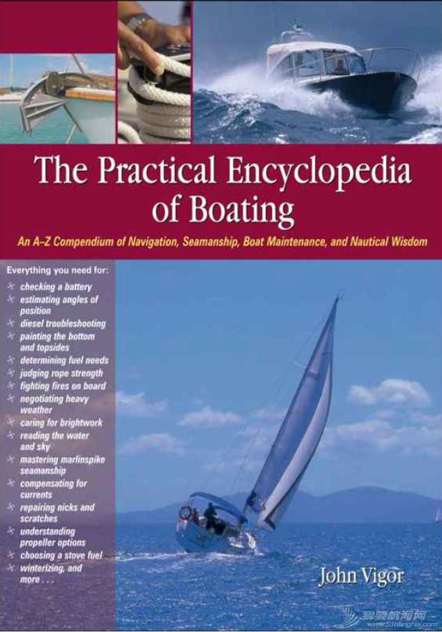 实用航船百科全书 Practical Encyclopedia of Boating