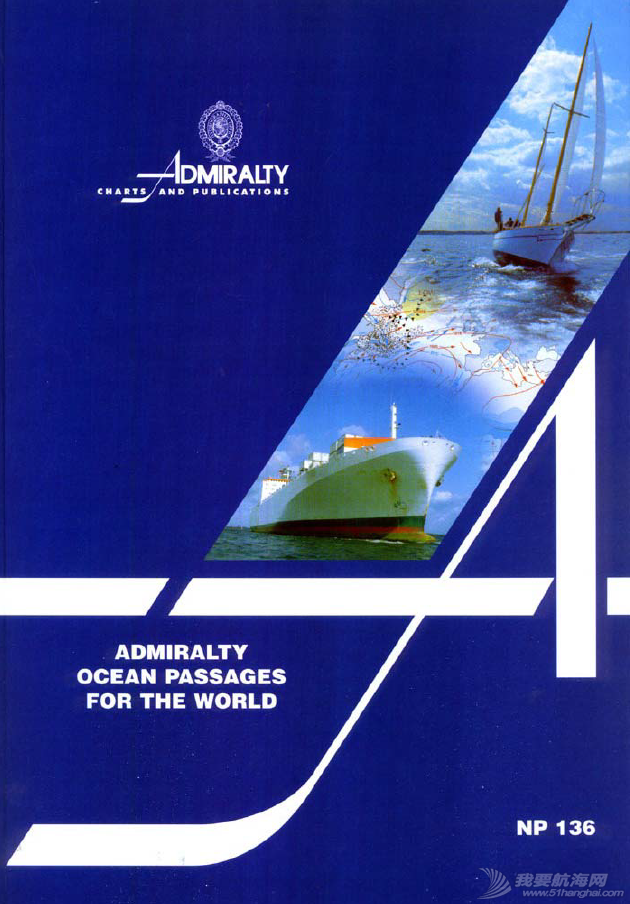 世界远洋航路Admiralty OCEAN PASSAGES FOR THE WORLD