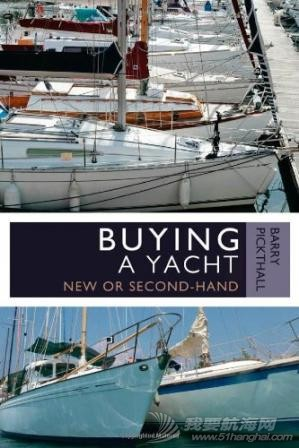 Buying a Yacht: New or second-hand购买游艇:二手或二手