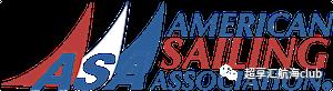 2021年ASA培训即将开班w1.jpg