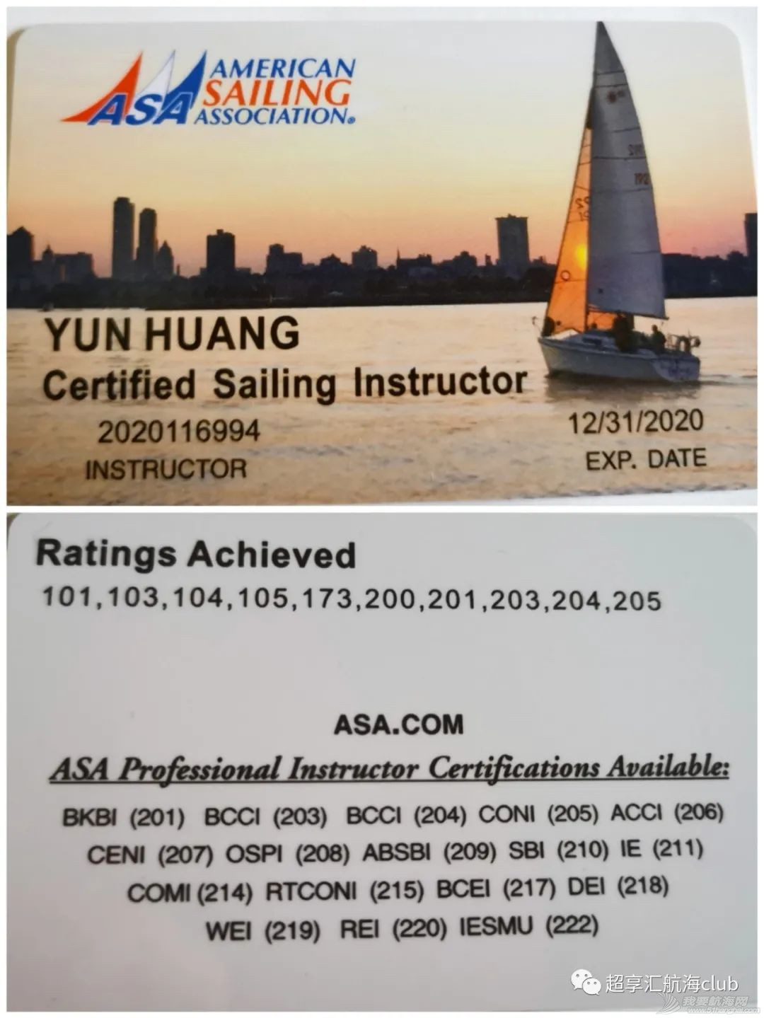 ASA大帆船培训3月开班w2.jpg