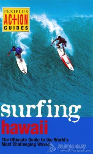 Surfing Hawaii夏威夷冲浪:世界上最具挑战性浪潮的终极指南