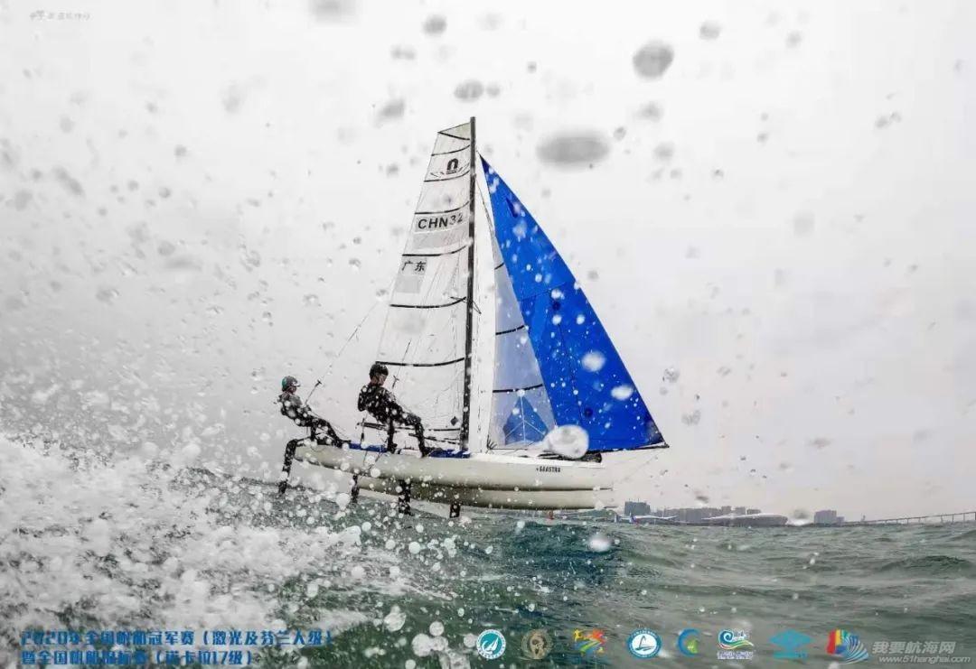 诺卡拉17级:中国将首战奥运会|东京奥运会帆船知多少⑤w4.jpg