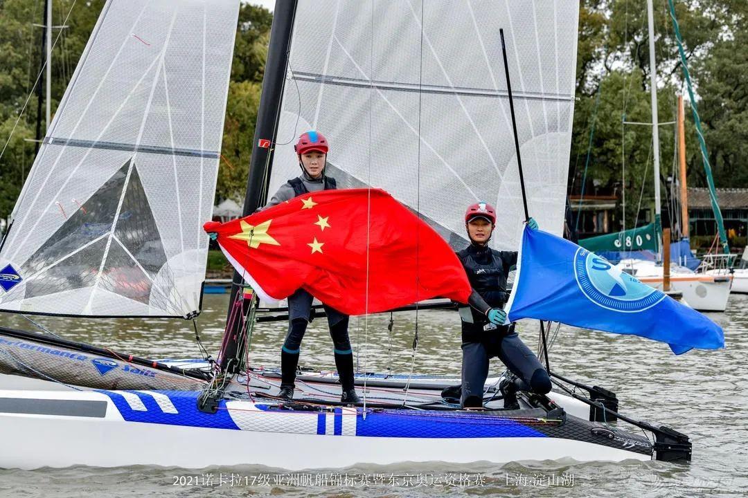 我国夺得东京奥运会帆船项目诺卡拉17级入场券