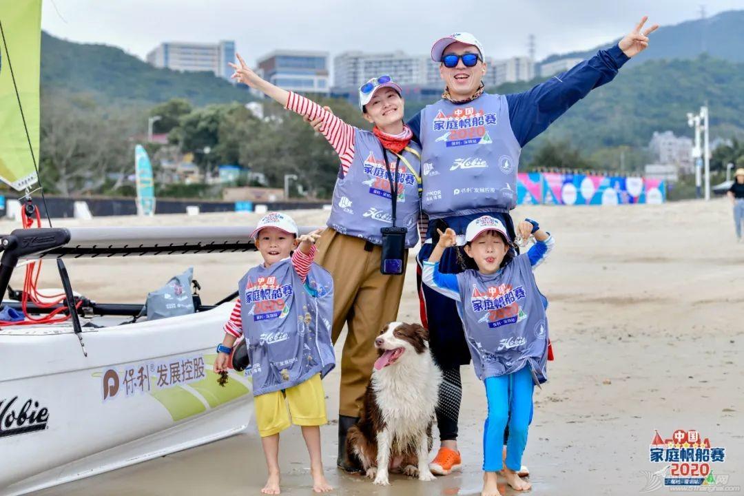 18座城市22站比赛 2021中国家庭帆船赛赛历公布w3.jpg