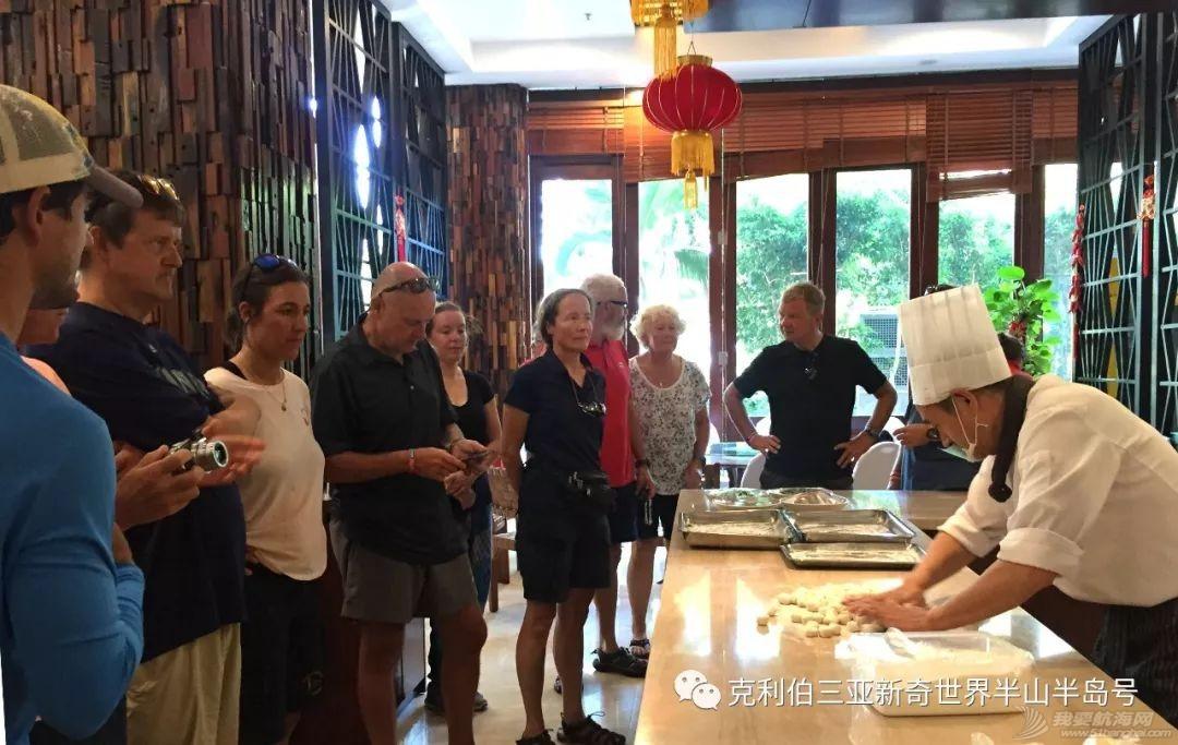 中国饺子征服外国胃!看克利伯船员包饺子w2.jpg