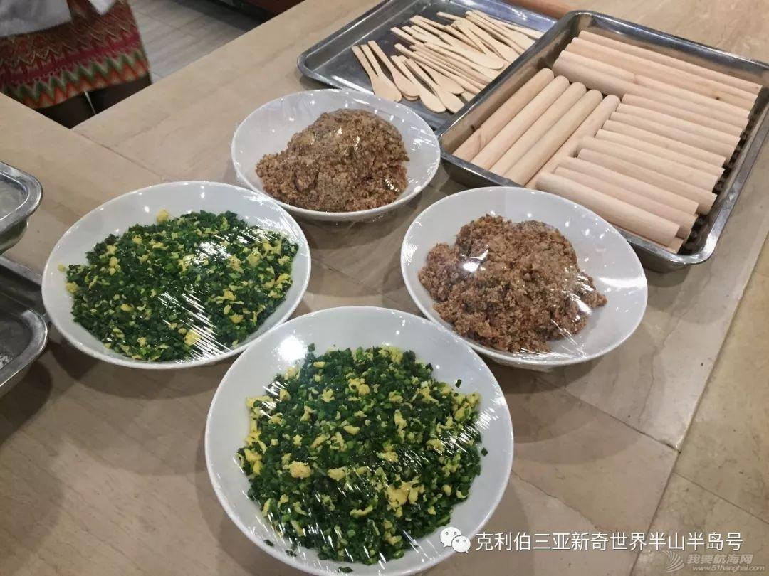 中国饺子征服外国胃!看克利伯船员包饺子w3.jpg