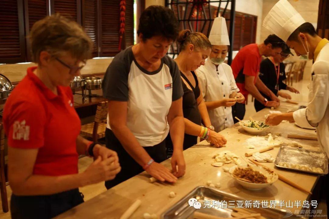 中国饺子征服外国胃!看克利伯船员包饺子w5.jpg