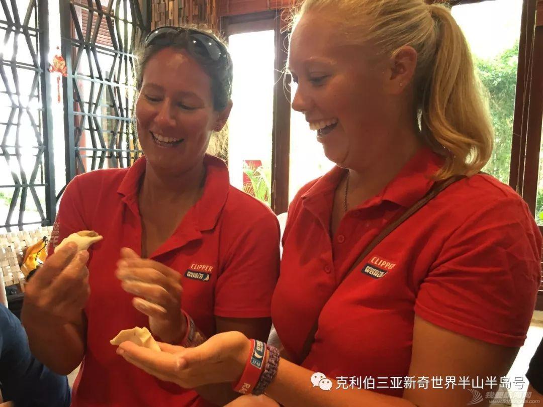 中国饺子征服外国胃!看克利伯船员包饺子w15.jpg