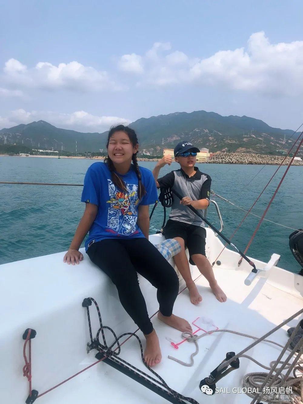 SAIL GLOBAL深圳亲子帆船课:扬帆逐梦,陪伴成长w5.jpg