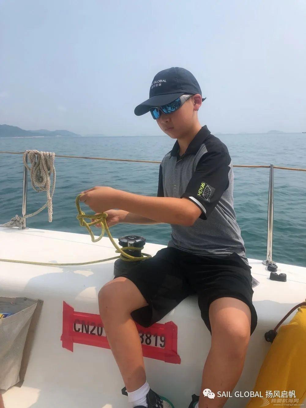 SAIL GLOBAL深圳亲子帆船课:扬帆逐梦,陪伴成长w8.jpg