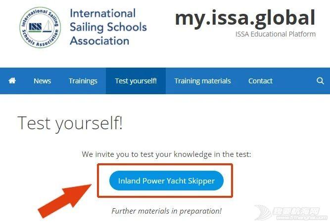 ISSA内陆船长理论知识在线测试w2.jpg