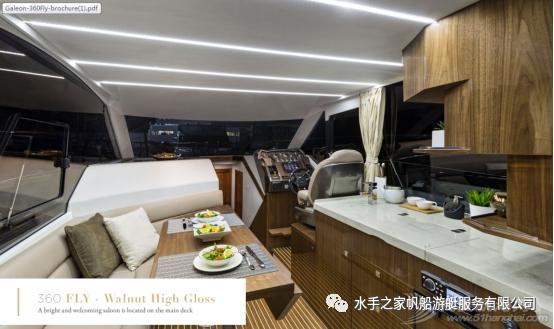【现货】卡帝尔Galeon 360飞桥游艇w7.jpg