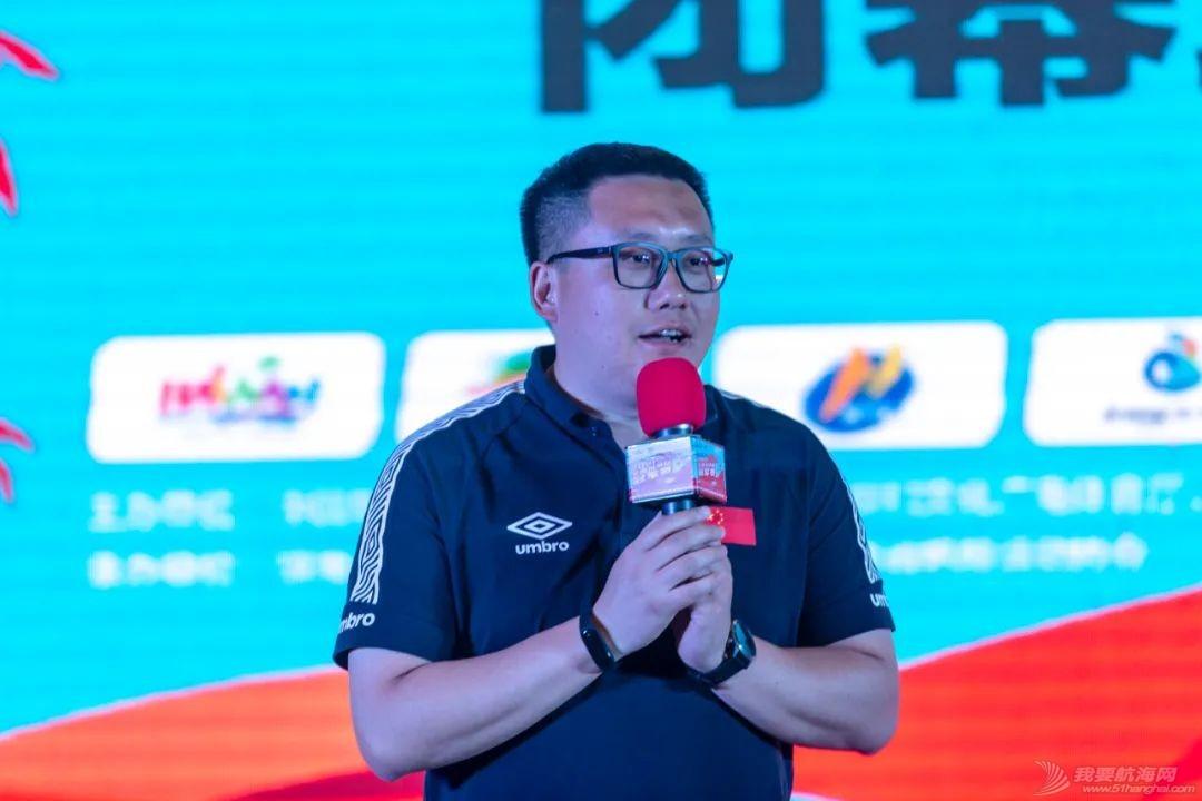 中国体育彩票2021年全国风筝板冠军赛博鳌落幕w3.jpg
