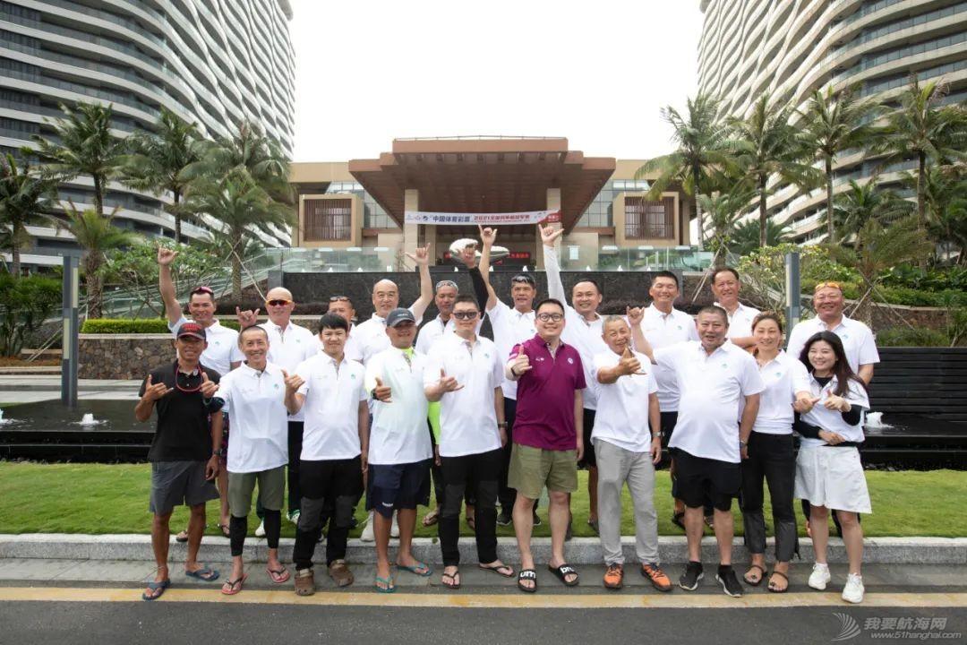 中国体育彩票2021年全国风筝板冠军赛博鳌落幕w5.jpg