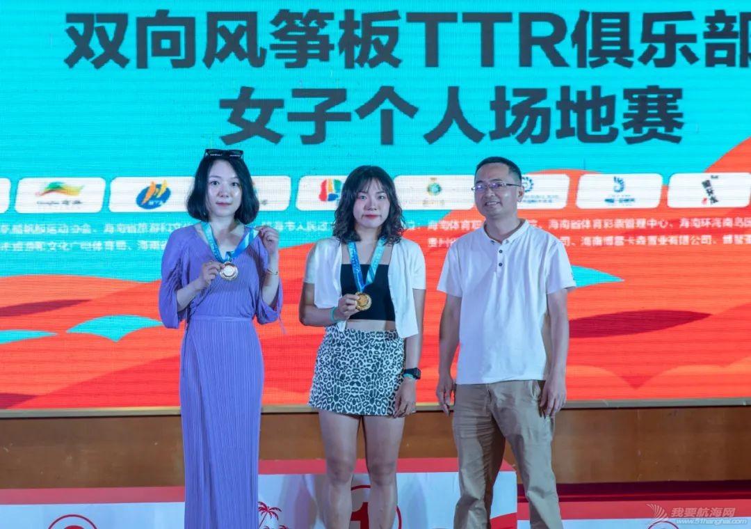 中国体育彩票2021年全国风筝板冠军赛博鳌落幕w7.jpg